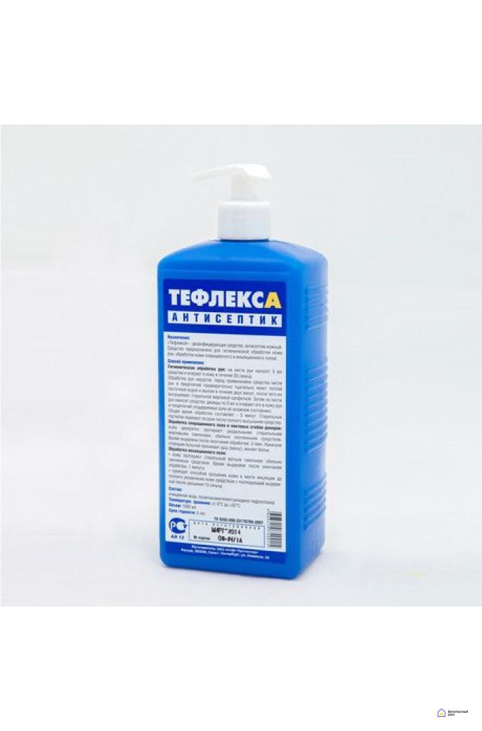 Кожный антисептик Тефлекс А 1000 мл НЕ содержит спиртов, фото 1
