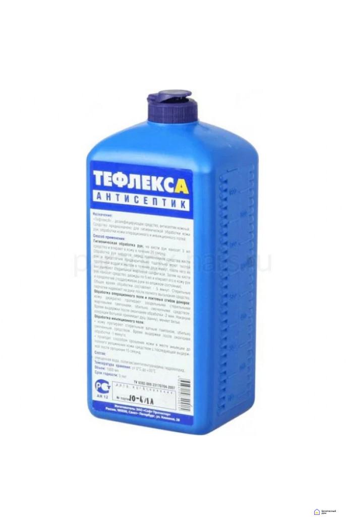 Кожный антисептик Тефлекс А 1000 мл НЕ содержит спиртов, фото 3
