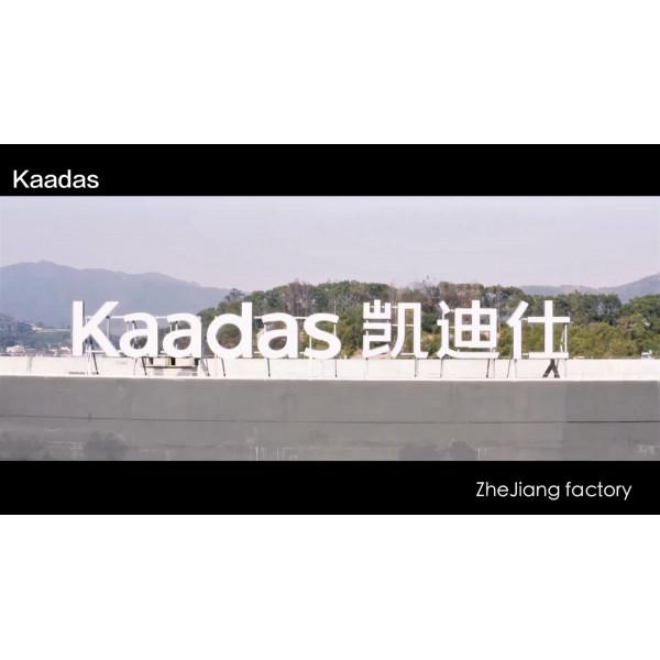 О компании Kaadas