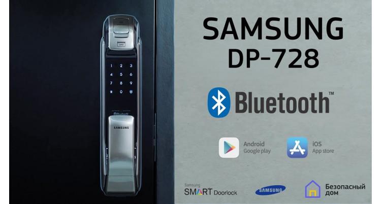 Samsung SHP-DP728: основные функции