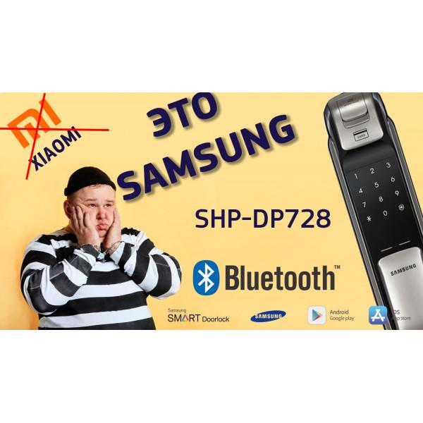Samsung SHP-DP728 и почему же замок называют умным? Обзор электронного замка