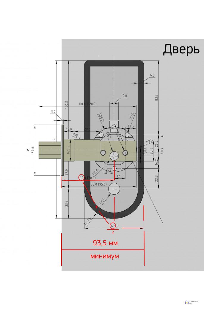 Врезной электронный дверной замок Samsung SHS-3320, фото 5