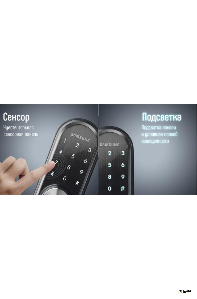 Врезной электронный дверной замок Samsung SHP-DS510, фото 7