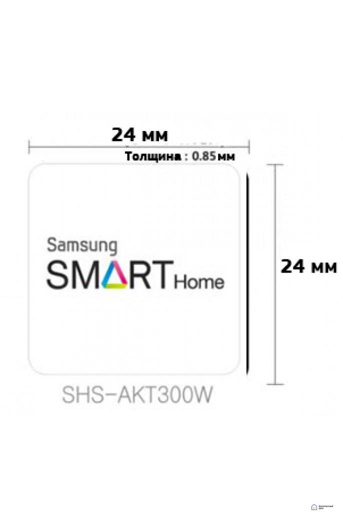 RFID-стикер бесконтактный Samsung-SHS-AKT300W, белый, фото 2