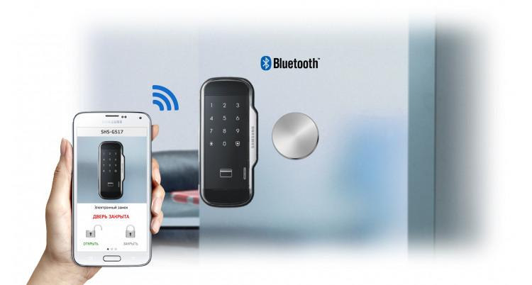 Новинка! Электронные дверные замки Samsung с технологией Bluetooth.
