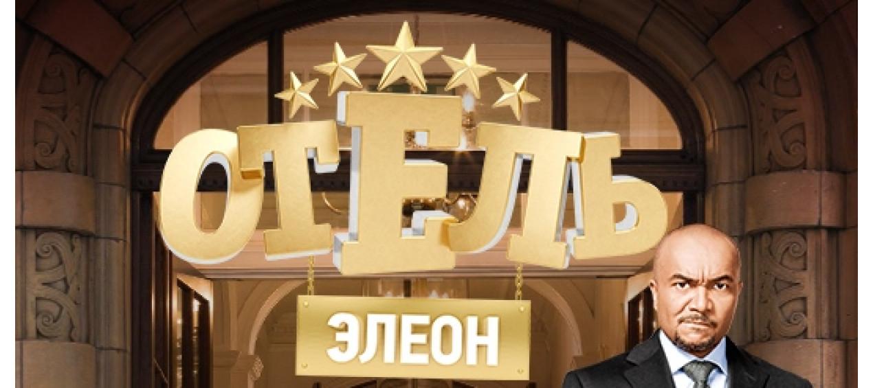 """Электронный замок Samsung SHS-H705 в сериале """"Отель Элеон"""""""